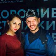 Обучение бизнес тренера в Ижевске, Яков, 31 год