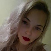 Цены на клининговые услуги в Владивостоке, Ирина, 29 лет