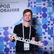 Спичрайтер, Артём, 32 года