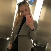 Педикюр Shellac, Мария, 25 лет