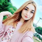 Помощь студентам в Ижевске, Екатерина, 21 год