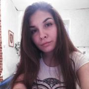 Зоопсихологи в Челябинске, Ксения, 20 лет
