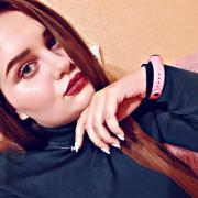 SPA-процедуры в Челябинске, Алина, 25 лет