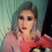 Услуги глажки в Тюмени, Анастасия, 33 года