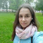 Нотариусы в Оренбурге, Екатерина, 26 лет