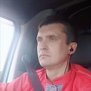 Диагностика Volkswagen, Александр, 39 лет