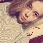 Услуги логопедов в Уфе, Елизавета, 20 лет