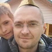 Монтаж наружной проводки, Максим, 42 года