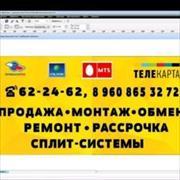 Ремонт бассейнов под ключ в Астрахани, Александр, 30 лет
