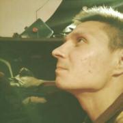Съёмка с квадрокоптера в Уфе, Тимур, 34 года