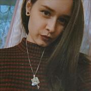 Обучение этикету в Хабаровске, Екатерина, 24 года