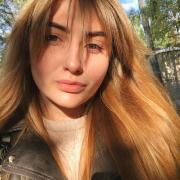 Услуги гувернантки в Астрахани, Алина, 22 года