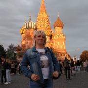 Удаление татуировок, Алевтина, 40 лет