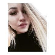 Обучение фотосъёмке в Челябинске, Елена, 22 года