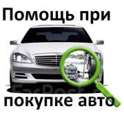 Ремонт  Peugeot 308, Владимир, 30 лет