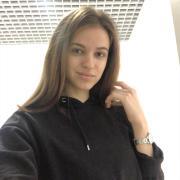 Мойка фасадов в Саратове, Екатерина, 26 лет