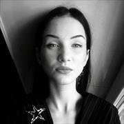 Образование и репетиторы в Томске, Вероника, 30 лет