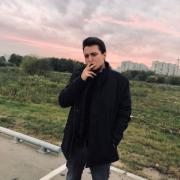 Доставка корма для собак - Ленинский проспект, Никита, 24 года