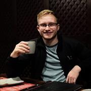Ремонт и пошив изделий во Владивостоке, Павел, 23 года