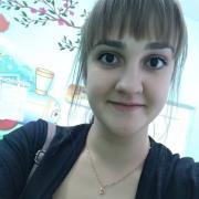 Проведение промо-акций в Оренбурге, Татьяна, 25 лет