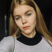 Домашний персонал в Челябинске, Ксения, 23 года