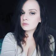 Служба курьерской доставки в Твери, Анна, 27 лет
