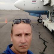 Доставка книг в Астрахани, Сергей, 40 лет