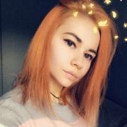 Няни для грудничка в Набережных Челнах, Алина, 23 года