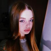 Пилинг фруктовыми кислотами в Астрахани, Елена, 19 лет