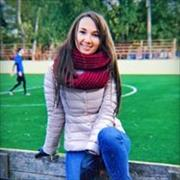 Karina N., г. Москва