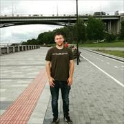 Ремонт Apple Magic Mouse в Новосибирске, Михаил, 21 год