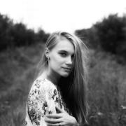 Фотосессии в Уфе, Марина, 26 лет