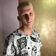 Ремонт MacBook, Александр, 24 года