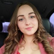 Груминг в Астрахани, Елена, 23 года