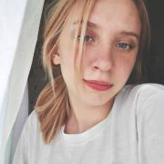 Детские фотографы в Перми, Екатерина, 19 лет