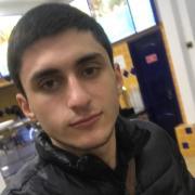 Нотариусы в Краснодаре, Мурадин, 23 года