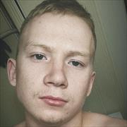 Ремонт IWatch в Уфе, Дмитрий, 22 года