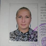 Химчистка в Иркутске, Юлия, 39 лет