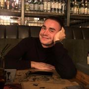 Услуги курьеров в Хабаровске, Антон, 28 лет