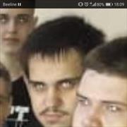 Ремонт выхлопной системы автомобиля в Владивостоке, Евгений, 20 лет