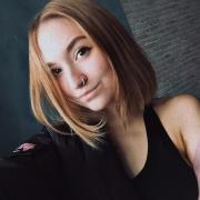 Фотосессии с животными в Томске, Кристина, 23 года