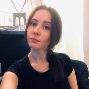 Проведение корпоративов в Тюмени, Юлия, 23 года