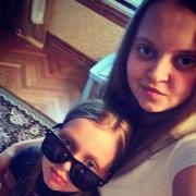 Няни в Нижнем Новгороде, Ольга, 25 лет