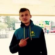 Адвокаты по коррупционным делам в Барнауле, Владислав, 22 года
