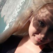 Уборка производственных помещений, Анна, 19 лет