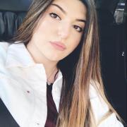 Маркетинговое продвижение, Элиана, 24 года