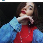 Косметологи в Новосибирске, Кристина, 22 года