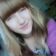 Служба курьерской доставки в Хабаровске, Александра, 24 года