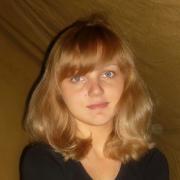 Нотариусы в Уфе, Екатерина, 31 год