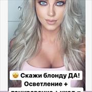 Визажисты в Красноярске, Анна, 38 лет
